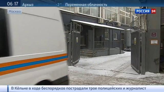 Новости на Россия 24 Бойцы невидимого фронта кто обеспечил Москве праздники без ЧП