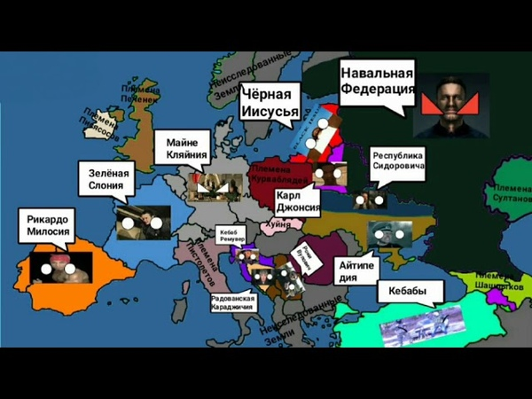 Стёб над Недомаппингом 1 сезон 2 Александр Пистолетов