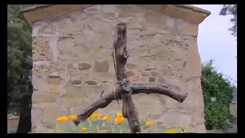 История христианства в Грузии