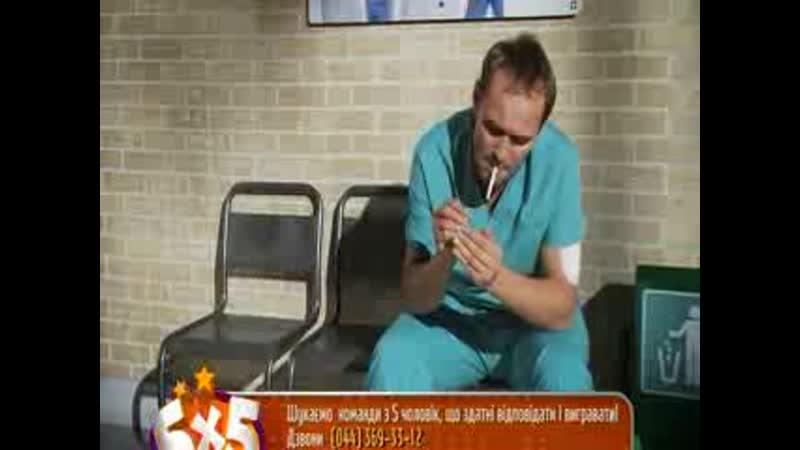 Склифосовский 1 сезон 15 серия Склиф 1 15 Русские мелодрамы 2012