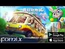 Зверополис в телефоне (疯狂动物城:筑梦日记) - первый взгляд, обзор (Android Ios)