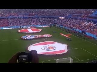 Перу-Дания