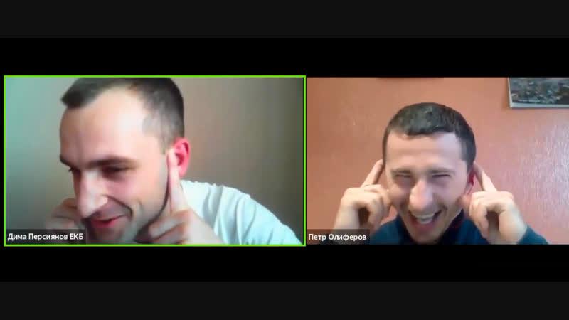 Как включить себя с утра? Утренний фреш с BeHappy24. Дмитрий Персиянов и Петр Олиферов