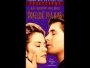 Прелюдия к поцелую / Prelude to a Kiss, 1992 Гаврилов,1080