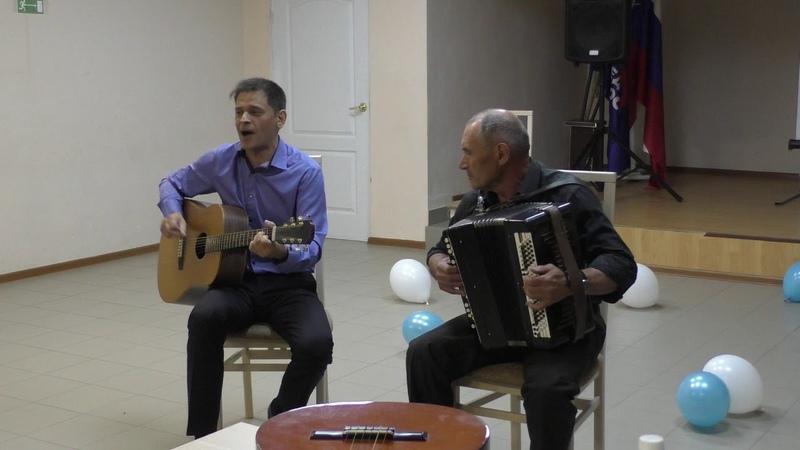 Дмитрий Ким (гитара) и Дмитрий Абдалов (баян)