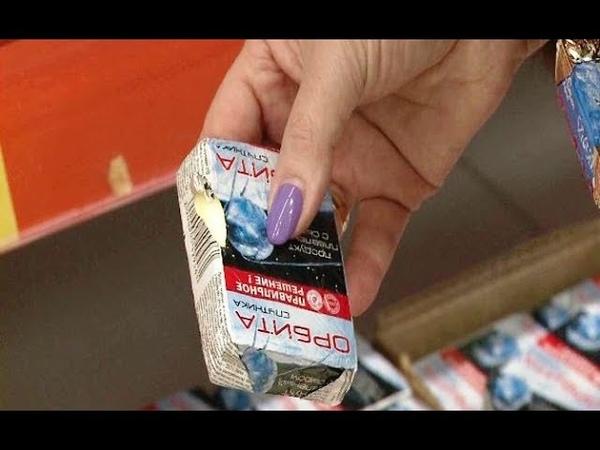 «Невыносимо, что творится!» народные контролеры проверили магазины в Яр-Сале и Ханымее