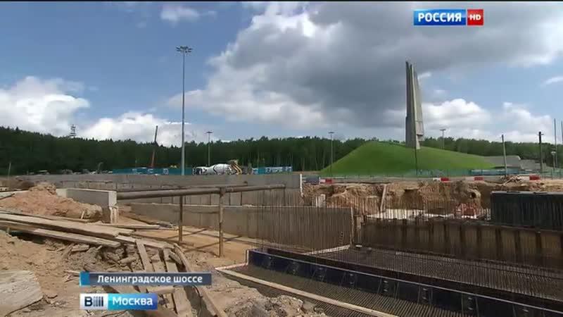 Вести-Москва • Развязку на повороте с Ленинградки на Зеленоград откроют ко Дню города