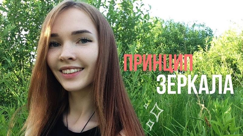 Блогер за 21 день: 9. Измени себя, не изменив себе