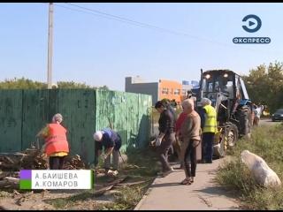 В Пензе готовятся к реализации проекта «Чистый город»