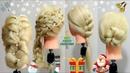 Peinados Recogidos para Fiestas Navideñas | Easy Updo Hairstyles by Belleza sin Limites