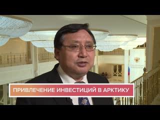 Сенатор Акимов о развитии Арктики