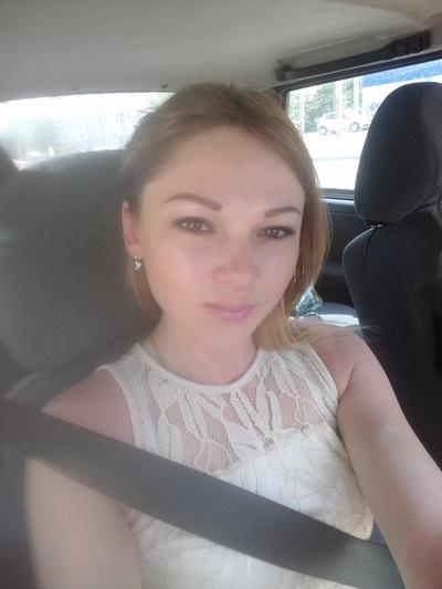 Анастасия Машкова