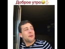 далбаеп