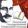 МГТК им. Л.А Филатова