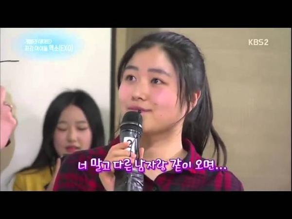 [ENG] 150404 EXO Chanyeol And EXOL Guerilla Date EXO