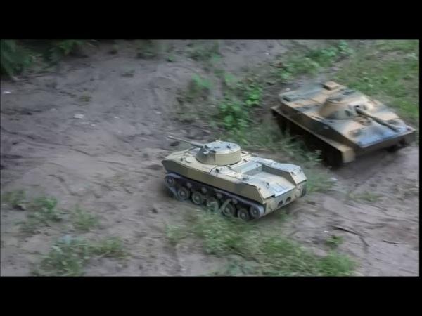 BMD-2 116 Test 1