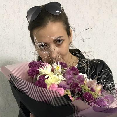 Ирина Курилкина