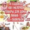 Миша Мухамадиев 1-25