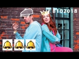Галина Боб feat. Вася Викес (5sta Family) - Колокольчики Lyric Video (Сериал