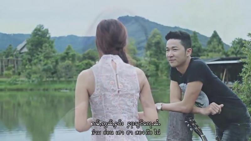 MV เพลงไตยใหม่ 2018-หมอกก๋างน้ำ - จายสิงห์คำ Tai Music Channel_HD.mp4