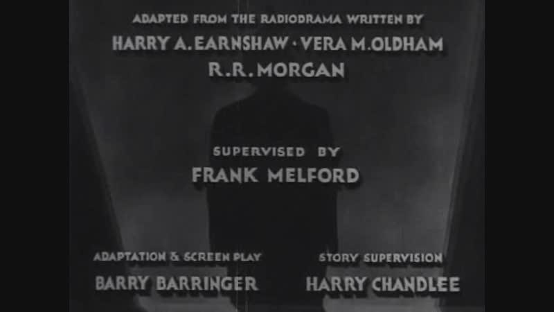 Возвращение Чанду серия 1 (1934)