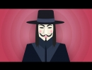 2 Основы безопасности и анонимности в сети