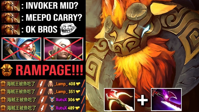 EPIC SHIT RAMPAGE ES Mid DELETE Invoker Meepo Most Craziest Gameplay Top1 China Dota 2