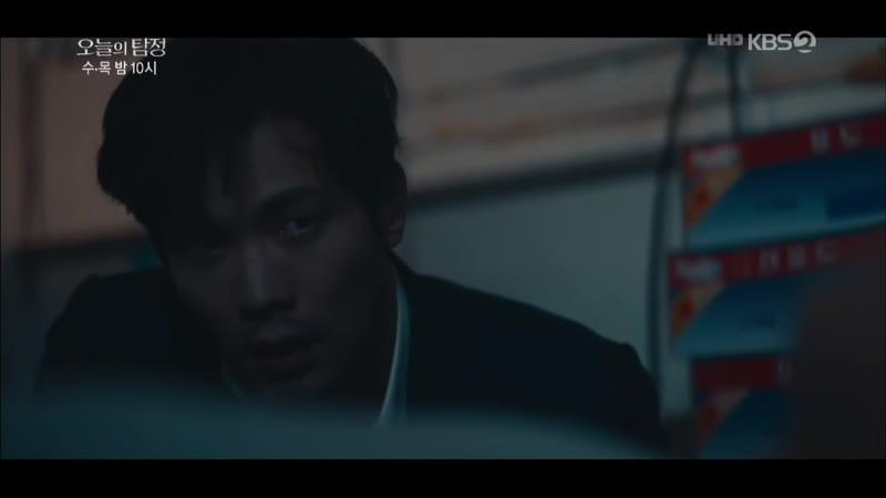KBS2TV 수목드라마 오늘의 탐정 25 26회 목 2018 10 18
