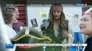 Новости на Россия 24 • Джек Воробей взял на абордаж больницу Джонни Депп навестил детей