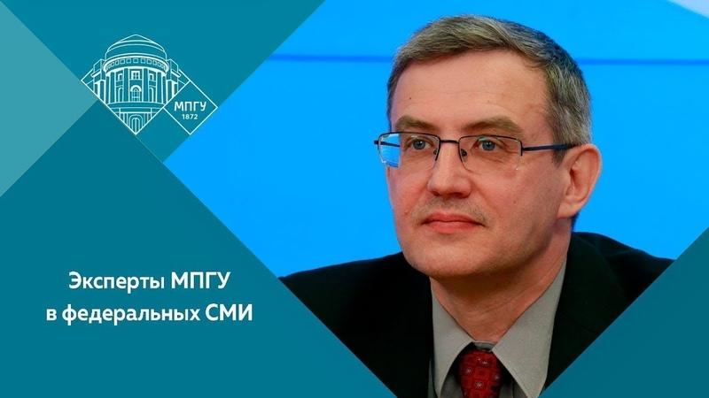 Доцент МПГУ Ю А Никифоров Дискуссия 22 июня итоги исторического расследования