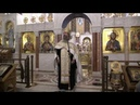 Кто всецело отдает себя Богу того Бог никому не отдаст Слово архимандрита Мелхиседека Артюхина