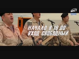 Анонс на 12 февраля! Концерт в честь 30-летия вывода советских войск из Афганистана!