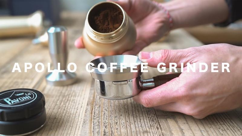 Apollo Coffee Grinder for Espresso エスプレッソ用にも挽けるコーヒーミル