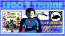 LEGO в ТРЕНДЕ 2 Marvel Халкбастер, самоделки Star Wars и новости лего