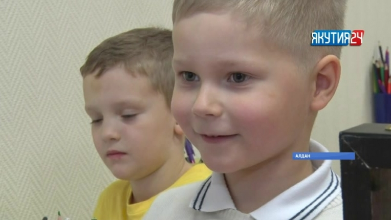 Современная методика обучения детей пользуется популярностью в Алданском районе Якутии