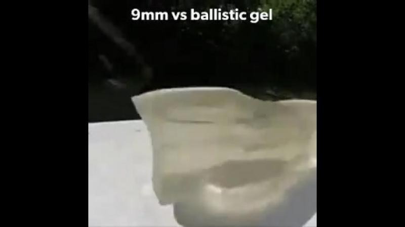 баллистика