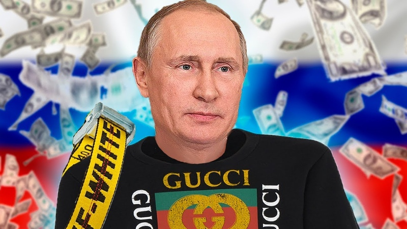 Russian How Much Is Your Outfit videos