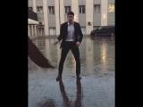 Танцы под дождем ?