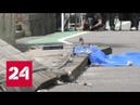 До четырех человек увеличилось число жертв землетрясения в Японии Россия 24
