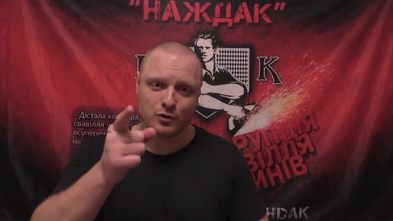 ПРАВДА- как спасти наш Народ- Николай Дульский