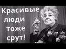 10 самых мощных цитат Фаины Раневской Кузница Фактов