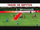 Легендарний гол Ротаня в фіналі Ліги Європи