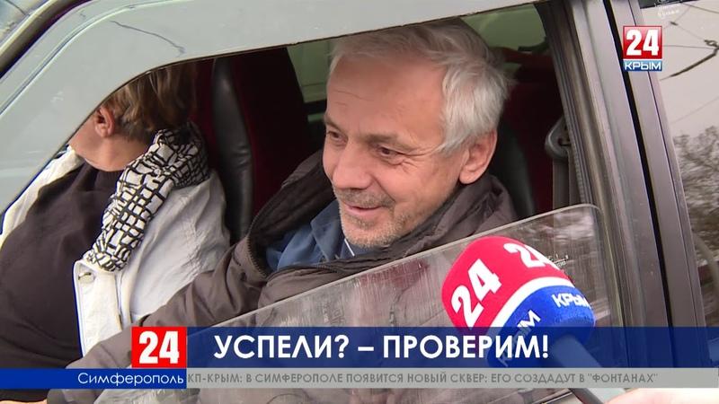 Обещал? – Делай. Телеканал «Крым 24» проверил, укладываются ли дорожники в сроки
