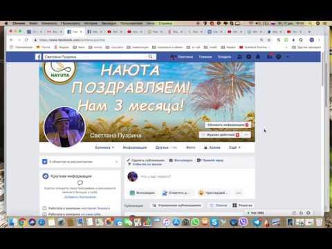 С Пузрина Где взять ссылку на свой пост в Фейсбуке