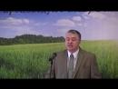 Виталий Рожков - Проповедь Мы - глина в руках Иисуса Христа