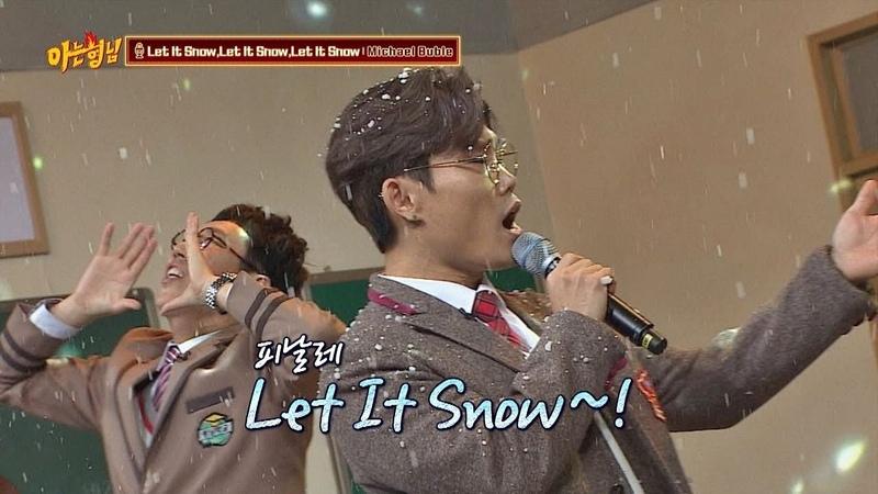 연말 느낌 물씬! 김범수(bumsoo Kim)의 Let it snow, Let it snow, Let it snow♬ 아는 형님(Knowing bros) 158회