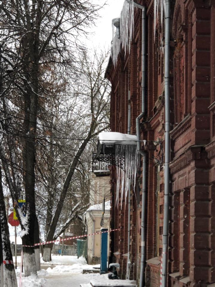 Следователи проводят проверку трагедии в домах на ул. Мира