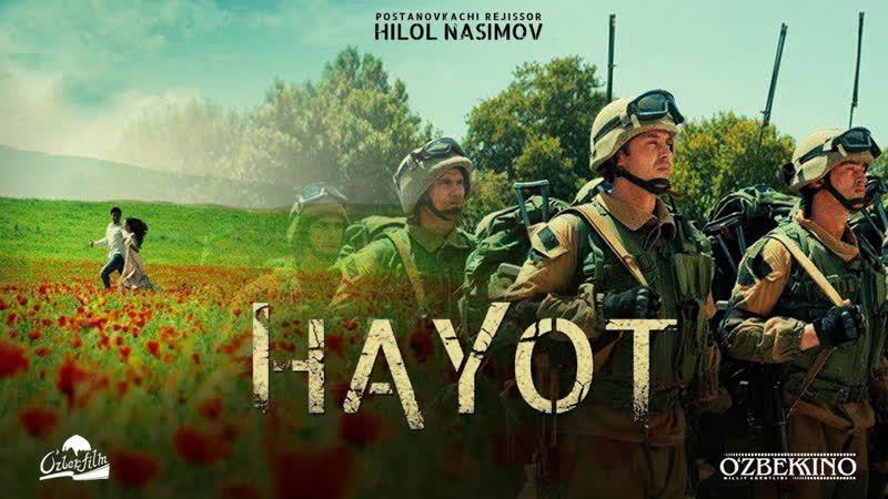 Hayot ozbek film ¦ Хаёт узбекфильм 2018