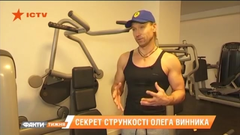 Олег Винник в сюжеті Факти тижня. Ексклюзивні кадри з тренувань співака