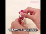 Сколько помады внутри тюбика ? | Powder Room Korea